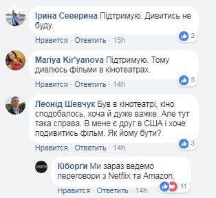 """Авторы """"Киборгов"""" сообщили о похищении ленты"""