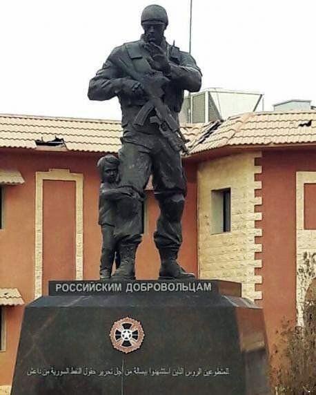 Памятник в Сирии