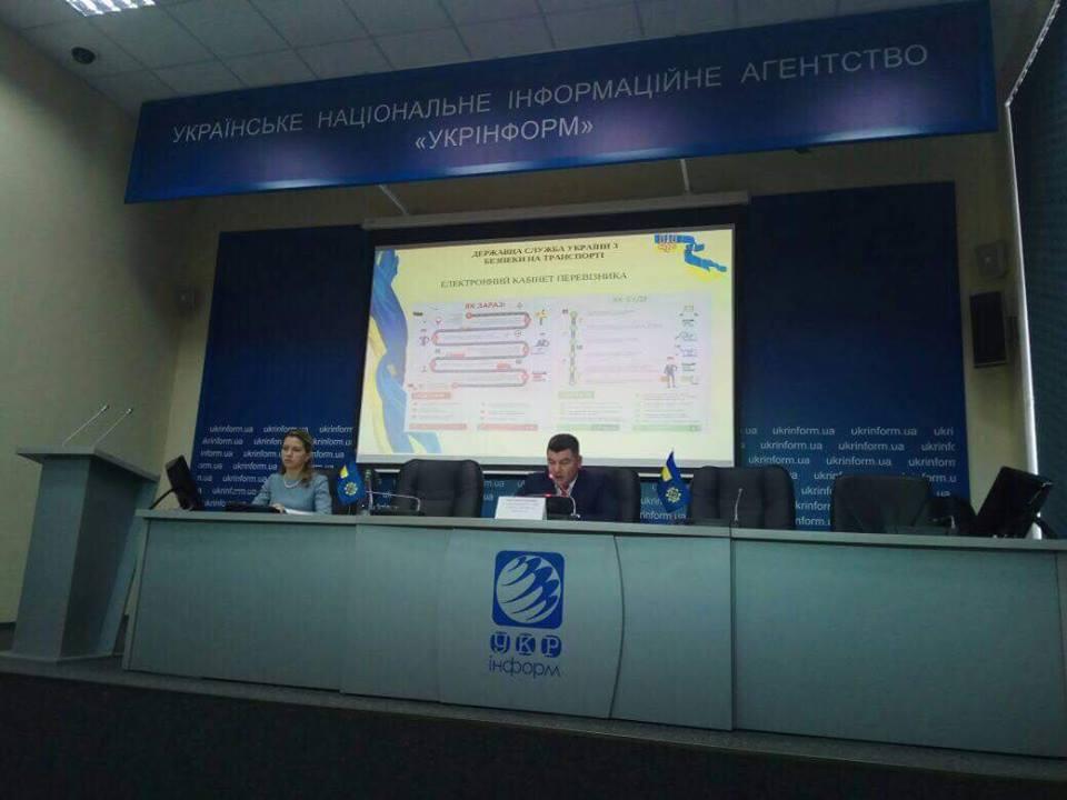 Безпека на дорогах: в Україні анонсували ряд нововведень