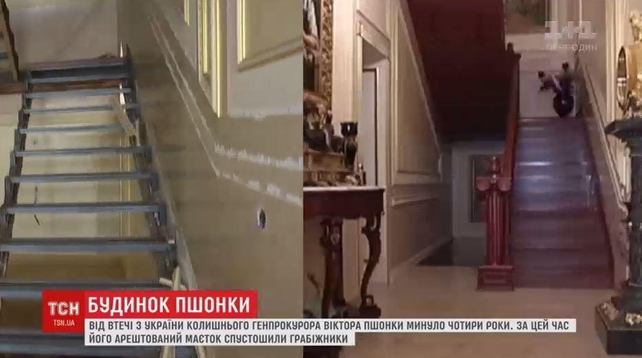 Тотальный грабеж: появилось видео руины в особняке Пшонки