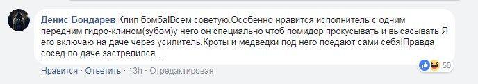 """""""Выбирай вождя"""": в сети высмеяли российский агитационный клип"""