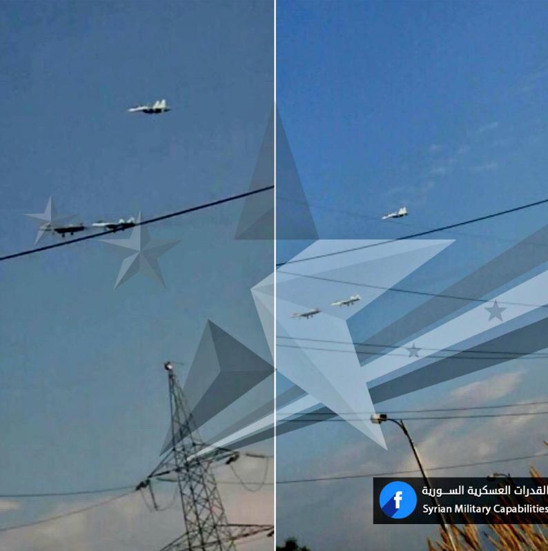 Росія перекинула в Сирію ще два винищувачі: фото
