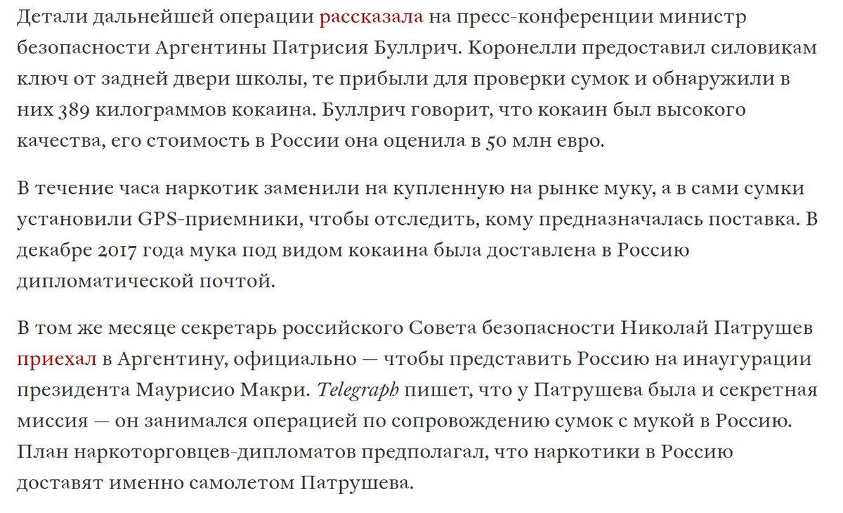 Новости Крымнаша. Суровые будни жизни на военной базе оккупантов