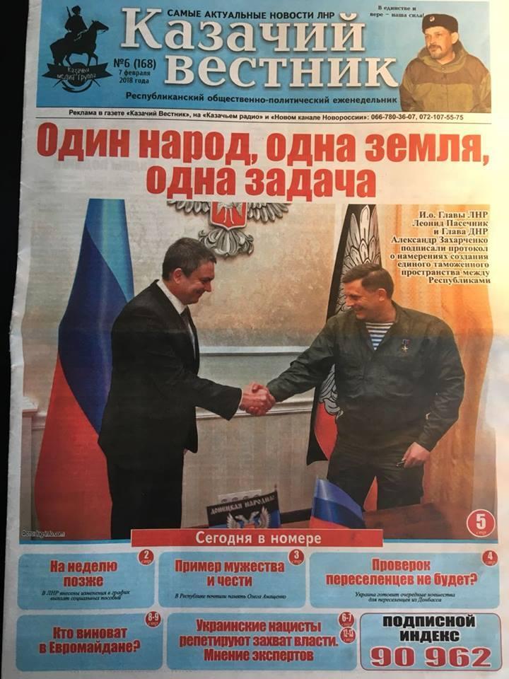 """""""Отец народа"""" Захарченко сменил имидж: его высмеяли"""
