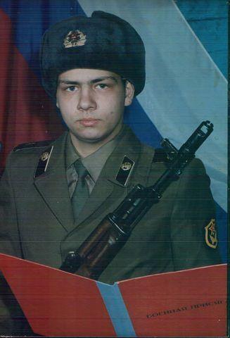 Присяга, 1995 рік