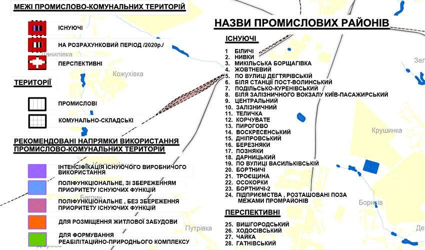 ДПТ Рыбальского полуострова: факты против популизма