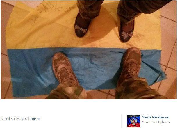 Меньшикова топчет флаг Украины