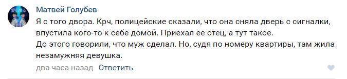 Девушку обезглавили: появились детали страшного убийства в Одессе