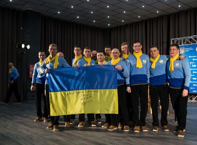 Проводи збірної України на Паралімпіаду-2018