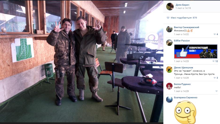 На Донбас зайшли нові найманці: знайшлося фото їхнього ватажка