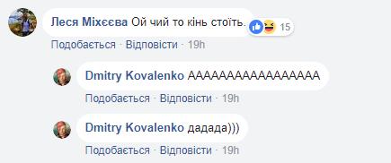 """""""Пісюнкарня"""": в Україні придумали свій PornHub"""