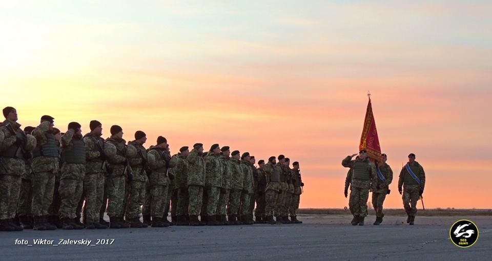 503 отдельный батальон морской пехоты