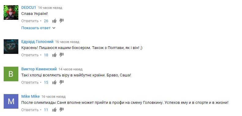 """Лучший боксер мира """"умыл"""" россиян, произнеся речь в Сочи на украинском языке"""