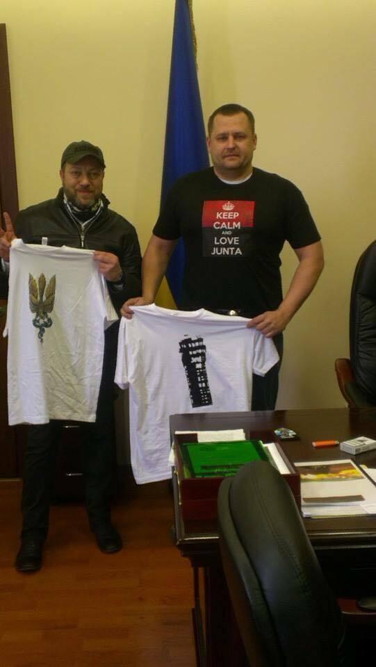В ДТП погиб известный украинский волонтер и блогер