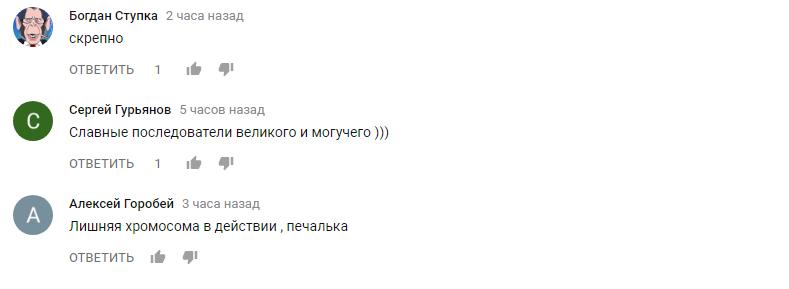 Коммунальщики в России