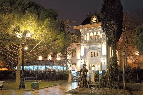 Отель Villa Sofia