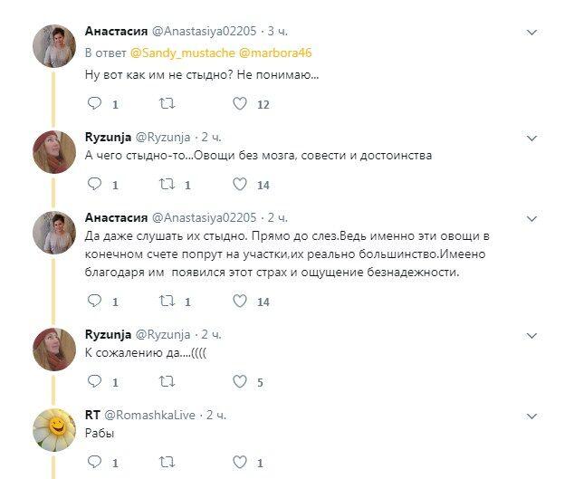 """""""Слушать стыдно"""": российские пенсионеры сочинили песню о Путине"""