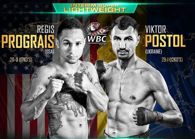 Украинский боксер будет драться в США за титул чемпиона мира