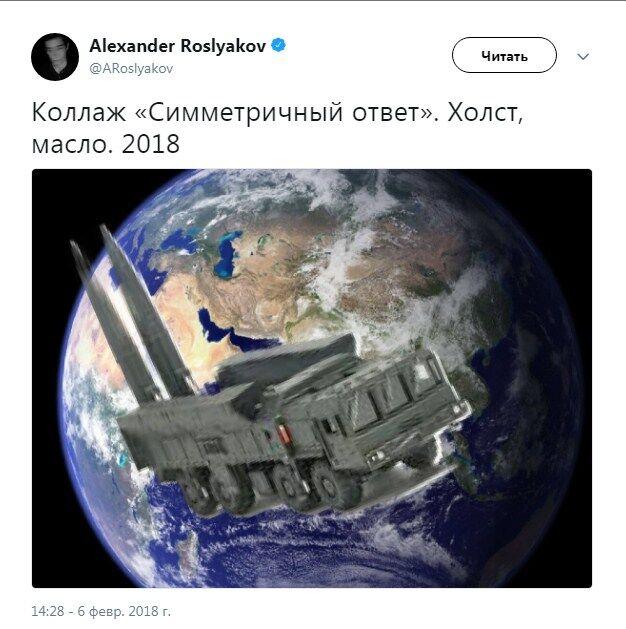 """""""Позбувся трупа"""": запуск ракети Маска викликав фурор у соцмережах"""