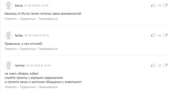 """""""Собаки провели совещание"""": в РФ поиздевались над Мутко"""
