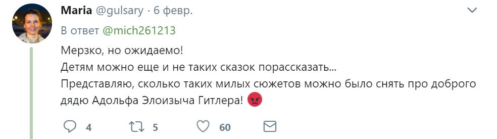 Маленькая россиянка разревелась из-за доброго Путина