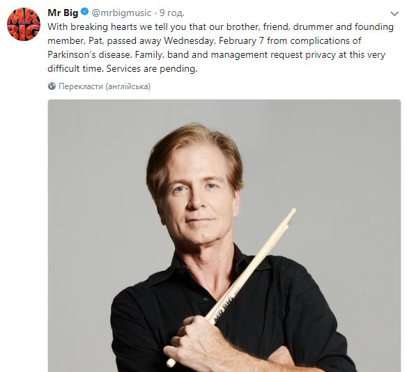 Умер основатель американской рок-группы