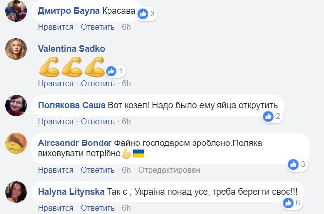 """""""А то приедут АТОшники!"""" На Закарпатье поляка заставили поднять флаг УПА"""