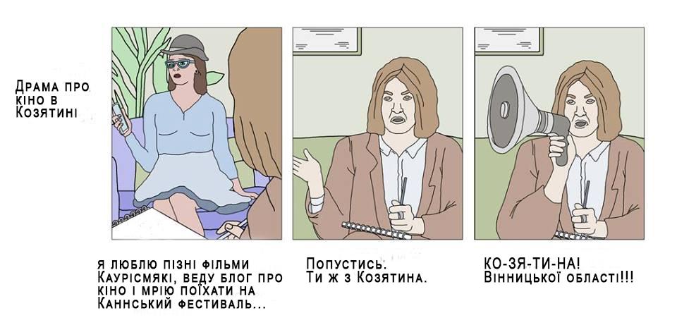 Кіна не буде? Чому в Україні все дуже погано з кінопрокатом