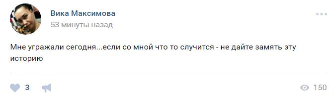 """На Донбасі """"ДНРівці"""" згвалтували і вбили 14-річну"""