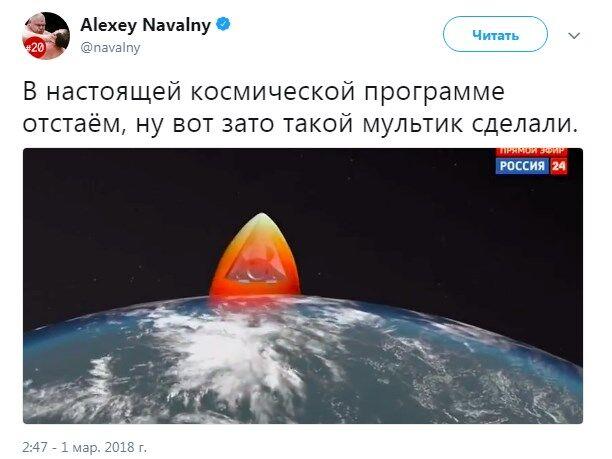 Путин рассказал о новом супероружии России  НТВRu