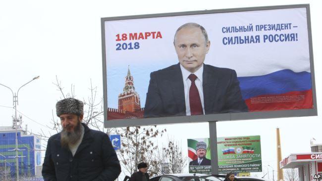 Агитплакат к выборам Путина
