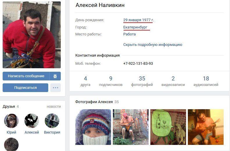 """Новые """"двухсотые"""": в сети показали убитых террористов """"Л/ДНР"""""""