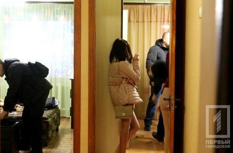 В Кривом Роге накрыли порностудию со школьницами