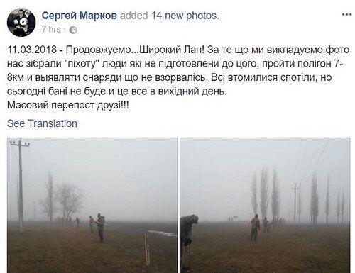 Затоплений табір ВСУ: стало відомо про покарання бійців