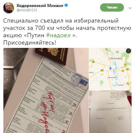 """Надоел"": Ходорковский досрочно проголосовал против Путина"