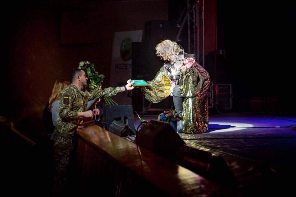 Послесловие к концерту Ирины Билык во Львове