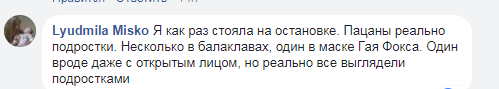 """""""Назад у 90-і?"""" У Києві підлітки розгромили """"наливайку"""""""