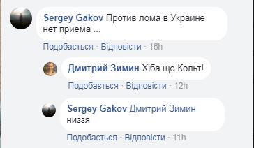 """""""Ну не убили же!"""" Бездействие полиции возмутило киевлян"""