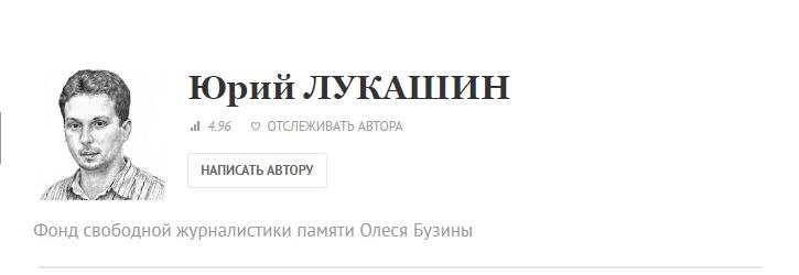 СБУ влаштувала обшук в українського журналіста: хто він такий