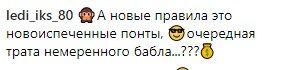 """Российский """"Холостяк-6"""": чем Егор Крид разозлил зрителей"""