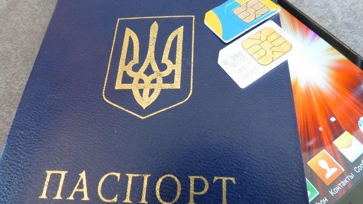 Топ-5 нововведений: как совсем скоро изменится жизнь украинцев
