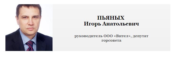 """В Украине задержали крупного спонсора """"ДНР"""": что о нем известно"""