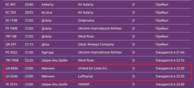 Втеча Савченко: стало відомо, де насправді ховається нардеп