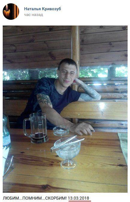 """Встречайте запчасти"": стало известно о ликвидации террориста ""ДНР"""