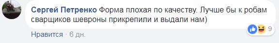 Фігуранти кримінальних справ заробляють на поліцейських України