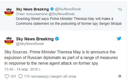 Отравление Скрипаля: Британия созвала Совбез ООН и готовит мощный удар по РФ