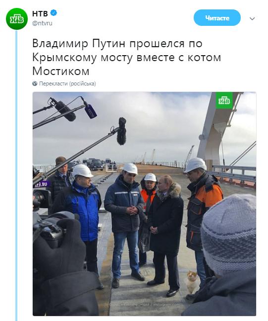 Путін вийшов на Кримський міст із гучною заявою