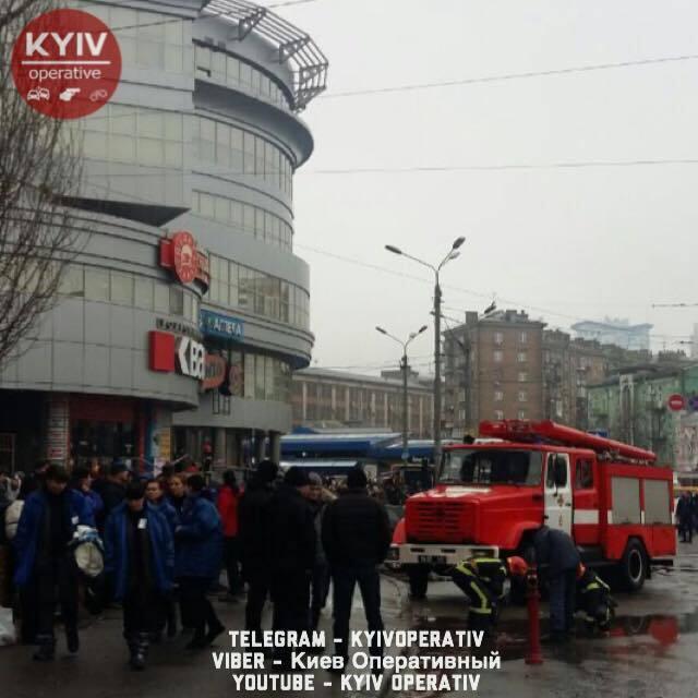 "ТЦ ""Квадрат"""