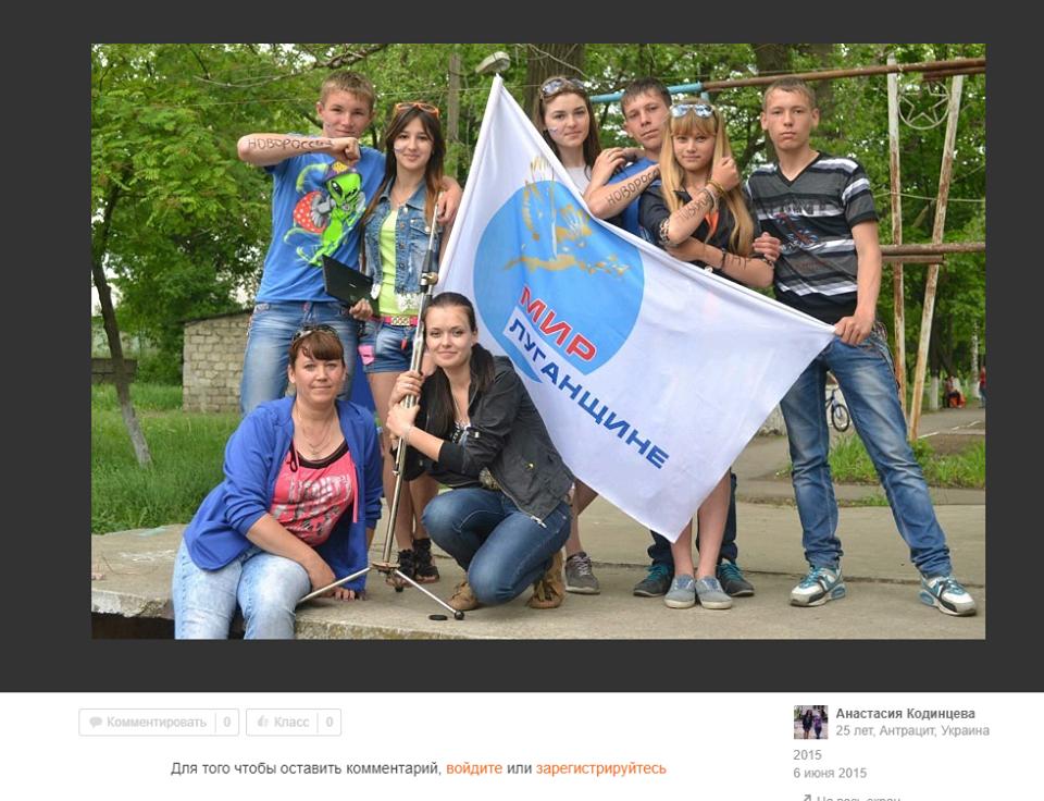 У російській формі з кулеметом: під Києвом активісти спіймали терориста