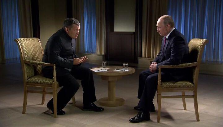 Володимир Путін і Володимир Соловйов